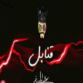 عيسى المرزوق - قنابل