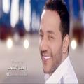 حسين الديك - معك عالموت 2019