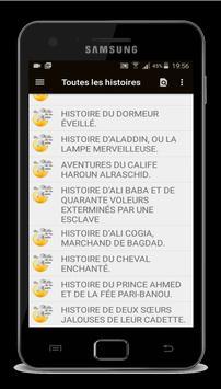 Les Mille et une Nuits - Français screenshot 3