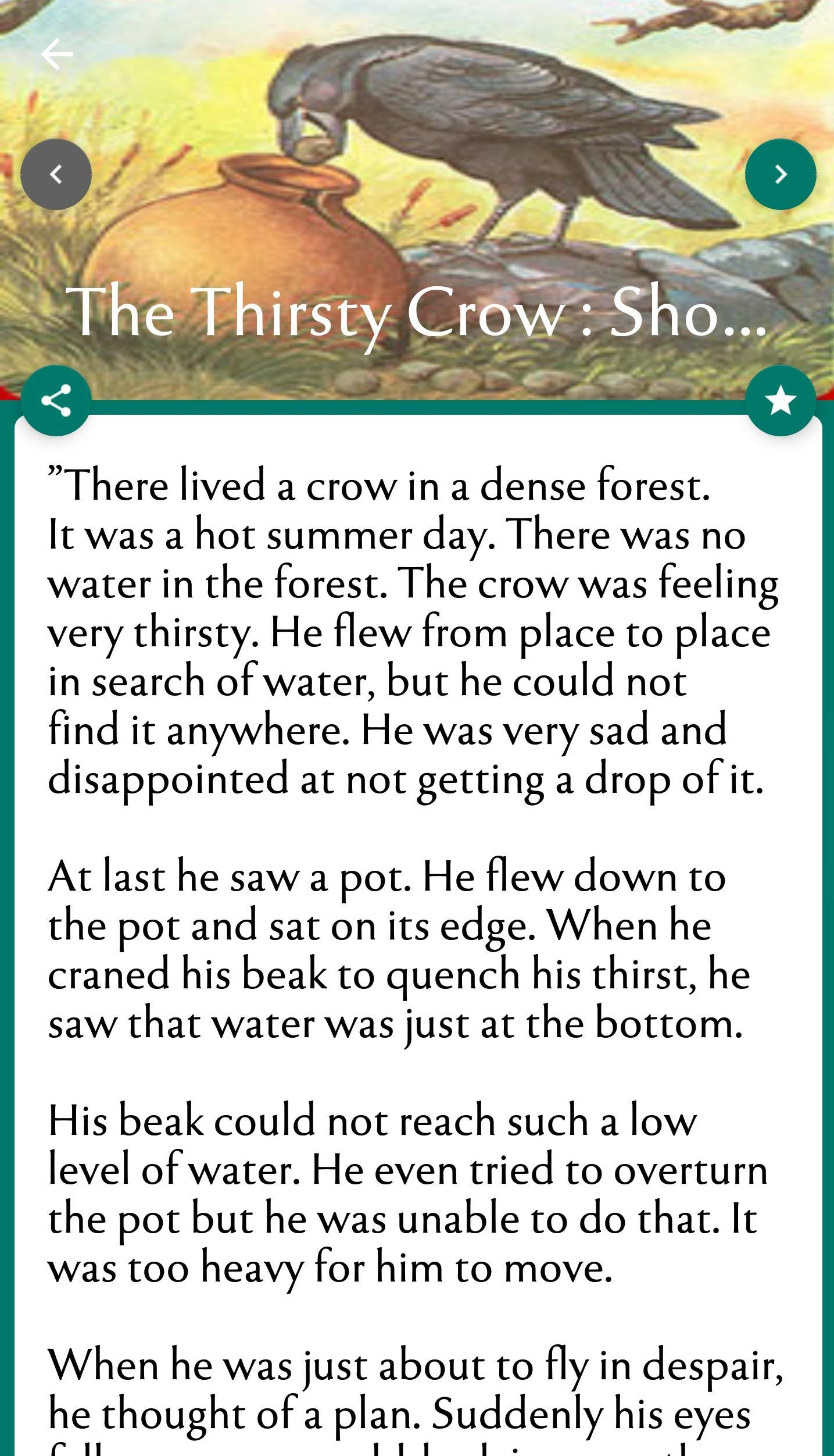 Story Book for Kids-Moral Stories (English) - An Honest