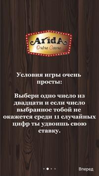 ARIDA screenshot 4