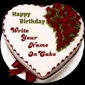 Name On Cake icon