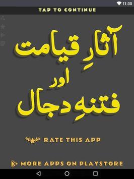Asar e Qayamat aur Fitna e Dajjal poster
