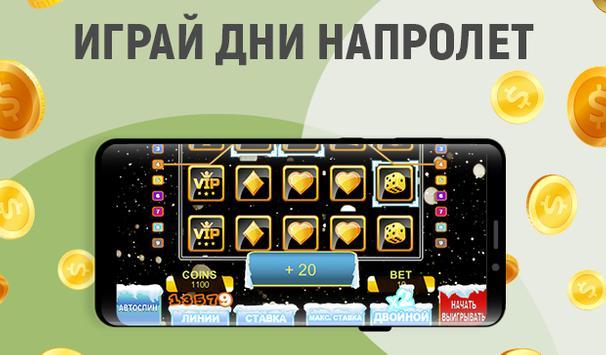 Фрешик screenshot 2