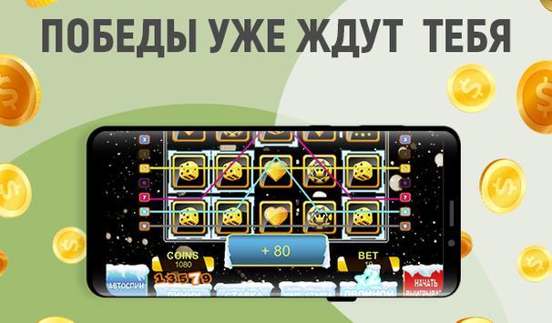 Фрешик screenshot 3