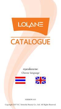 Lolane Catalogue poster