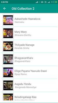 Old Kannada Songs screenshot 1
