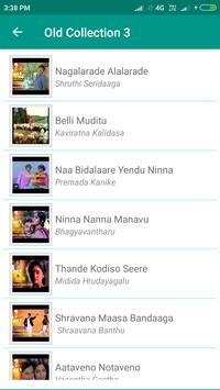 Old Kannada Songs screenshot 2