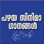 Malayalam Old Video Songs icon