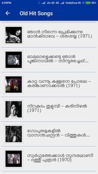 Malayalam Old Video Songs screenshot 1