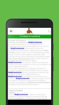 Body Constructor screenshot 2