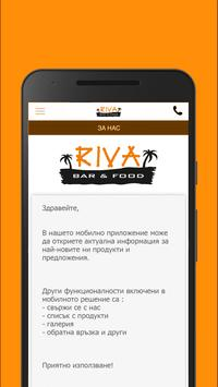 RIVA Bar And Food screenshot 1