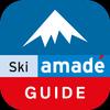 Ski amadé Guide アイコン