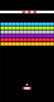 Atari Breakout पोस्टर