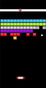 Atari Breakout स्क्रीनशॉट 1