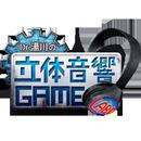 Dr.湯川の立体音響GAME LABO APK