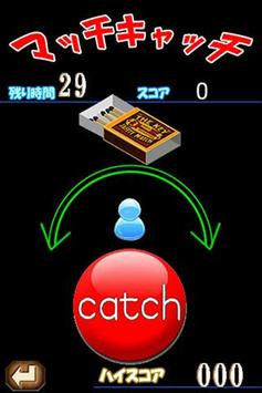 Dr.湯川の立体音響GAME LABO bài đăng