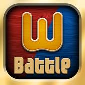 Woody™ Battle: Online Multiplayer Block Puzzle أيقونة