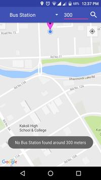 My Location screenshot 4
