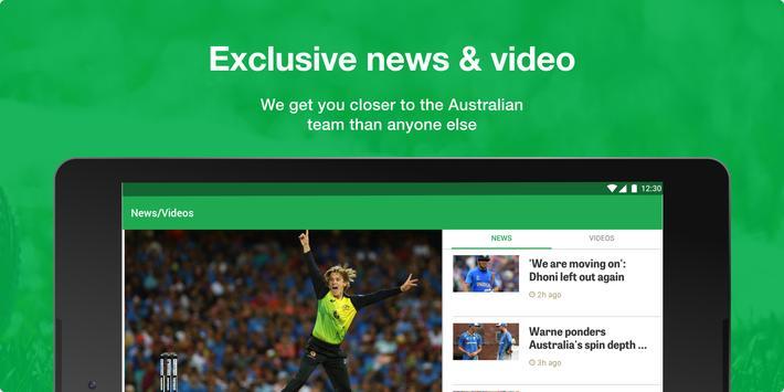 Cricket screenshot 12