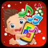 Baby Phone - Christmas Game иконка