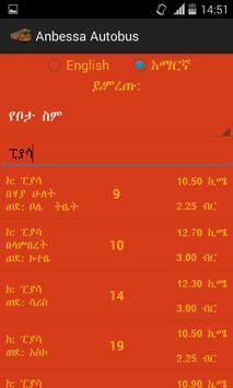 Ethiopian Anbessa Autobus አንበሳ አውቶቡስ (ባስ) screenshot 17