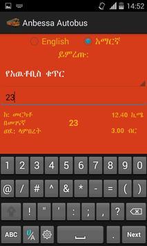 Ethiopian Anbessa Autobus አንበሳ አውቶቡስ (ባስ) screenshot 19