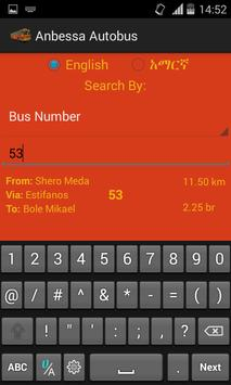 Ethiopian Anbessa Autobus አንበሳ አውቶቡስ (ባስ) screenshot 10