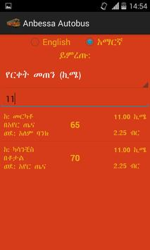 Ethiopian Anbessa Autobus አንበሳ አውቶቡስ (ባስ) screenshot 20