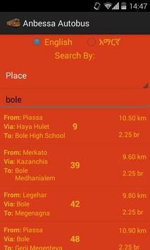 Ethiopian Anbessa Autobus አንበሳ አውቶቡስ (ባስ) screenshot 8