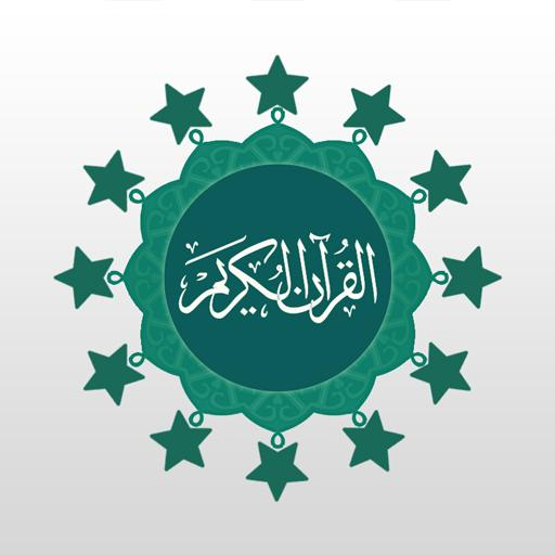 Quran Azerbaijan
