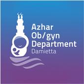 Student Portal OB/Gyn Dep., Al-Azhar University icon