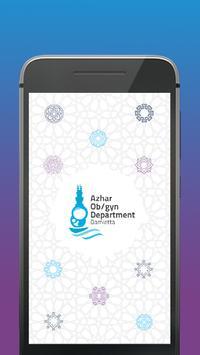 Student Portal OB/Gyn Dep., Al-Azhar University screenshot 1