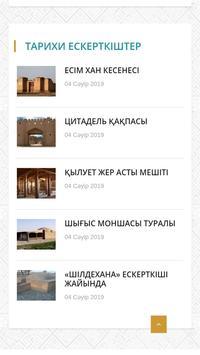 """""""Әзірет Сұлтан"""" қорық-музейі screenshot 1"""
