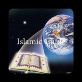 이슬람교도 - Islamic Guide Korean icon