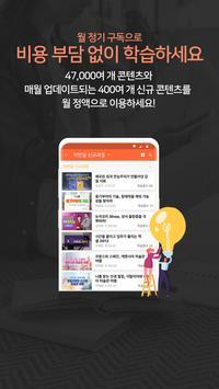ubob (유밥) screenshot 3