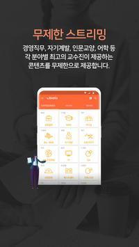 ubob (유밥) poster