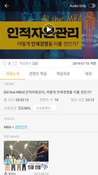 ubob (유밥) screenshot 7