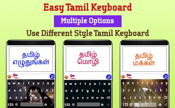 Easy Tamil Typing Keyboard: English to Tamil for Android
