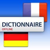 Traduction Allemand Français icon