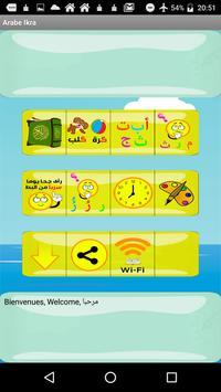 offline arabic courses poster
