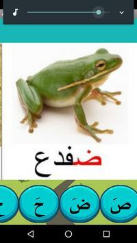 offline arabic courses screenshot 4