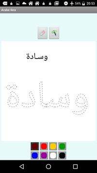 offline arabic courses screenshot 5