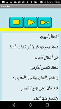 offline arabic courses screenshot 7