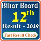 Bihar Board 12th Result 2019 icon