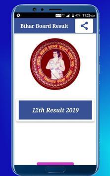 Bihar Board 12th Result 2019 screenshot 1