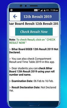 Bihar Board 12th Result 2019 screenshot 2