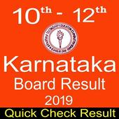 Karnataka Board 10th - 12th Result 2019 icon