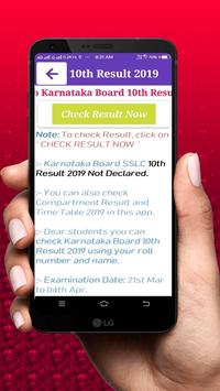 Karnataka Board 10th - 12th Result 2019 screenshot 3