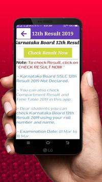 Karnataka Board 10th - 12th Result 2019 screenshot 2